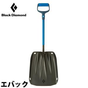 ブラックダイヤモンド エバック9 Black Diamond BD43001 ホウ ショベル アバランチギア バックカントリー 日本正規品 boomsports-ec