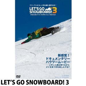 let's go snowboard 3 レッツゴースノーボード3 freerun's Topics...