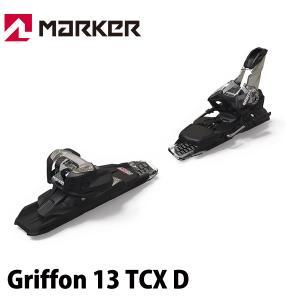 マーカー グリフォン MARKER Griffon 13 TCX D 110mm BLACK 大人用 スキー ビンディング 日本正規品
