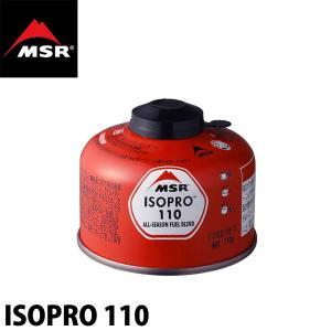 エムエスアール イソプロ 110 ガスカートリッジ 110g 36927 MSR ISOPRO 110 GAS CARTRIDGE 日本正規品 boomsports-ec