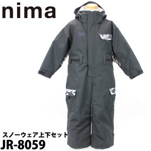 ニマ ジュニアスキースーツ スノーウェア 上下セット nima JR-8059 19P キッズ 子供用 サイズ調節機能付 日本正規品|boomsports-ec