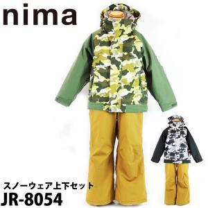ニマ ジュニアスキースーツ スノーウェア 上下セット nima JR-8054 19/56 キッズ 子供用 サイズ調節機能付 日本正規品|boomsports-ec