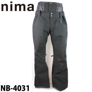 ニマ メンズ スノボ パンツ スノーボード スキー スノーウェア nima NB-4031 男性用 日本正規品|boomsports-ec