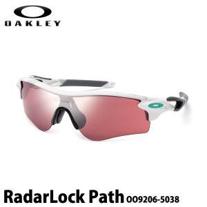 オークリー レーダーロックパス OAKLEY RadarLock Path OO9206-5038 PRIZM スポーツ サングラス プリズム 日本正規品|boomsports-ec