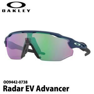 オークリー レーダーイーブイアドバンサー OAKLEY Radar EV Advancer OO9442-0738 PRIZM スポーツ サングラス プリズム 日本正規品|boomsports-ec