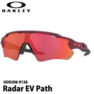 オークリー レーダーイーブイパス OAKLEY Radar EV Path OO9208-9138 PRIZM スポーツ サングラス プリズム 日本正規品|boomsports-ec