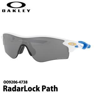 オークリー レーダーロックパス OAKLEY RadarLock Path OO9206-4738 PRIZM スポーツ サングラス プリズム 日本正規品|boomsports-ec