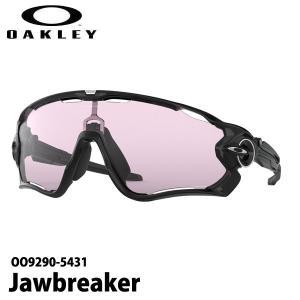 オークリー ジョウブレイカー OAKLEY Jawbreaker OO9290-5431 PRIZM スポーツ サングラス プリズム 日本正規品|boomsports-ec