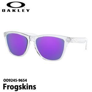オークリー フロッグスキン OAKLEY Frogskins OO9245-9654 PRIZM ライフスタイル サングラス プリズム 日本正規品|boomsports-ec