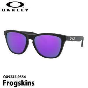 オークリー フロッグスキン OAKLEY Frogskins OO9245-9554 PRIZM ライフスタイル サングラス プリズム 日本正規品|boomsports-ec