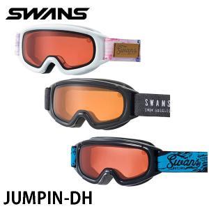 スワンズ スノーゴーグル ポケモン ポケットモンスター ソルガレオ SWANS PK-145DH YELLOW/BLACK ORANGE スキー スノーボード ジュニア 子供用 平面レンズ boomsports-ec