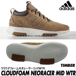 アディダス カジュアル シューズ クラウドフォーム ネオレーサーミッドWTR CG5695 adidas CLOUDFOAM NEORACER MID WTR スニーカー メンズ ティンバー|boomsports-ec