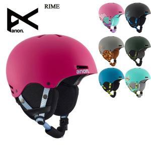 17-18 アノン ライム anon RIME ガールズ ジュニア キッズ ヘルメット 子供用 スノーボード スキー プロテクター 日本正規品|boomsports-ec