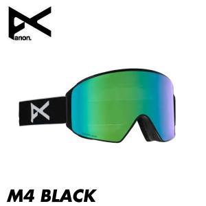 18-19 アノン エムフォー anon M4 BLACK By ZEISS 大人用 スノーボード ゴーグル アジアンフィット ソナーレンズ 平面レンズ 日本正規品 boomsports-ec