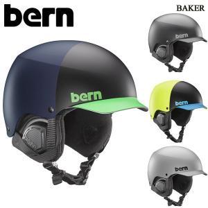 バーン ベイカー メンズ ヘルメット bern BAKER スキー スノーボード プロテクター 男性用 ジャパンフィット 国内正規品|boomsports-ec