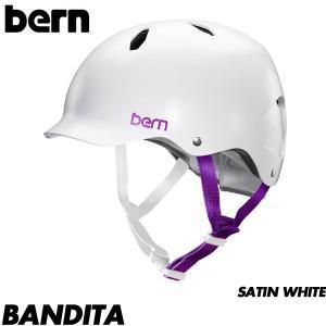 バーン バンディータ ジュニア ヘルメット bern BANDITA WHITE サマーモデル BMX バイク スキー スノーボード キッズ ガールズ 子供用|boomsports-ec
