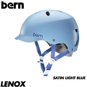 バーン レノックス ヘルメット bern LENOX サマーモデル SATIN LIGHT BLUE BMX バイク スキー スノーボード レディース 女性用|boomsports-ec