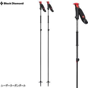 ブラックダイヤモンド レーザーカーボンポール Black Diamond BD42118100 スキーギア スキーポール 伸縮ポール バックカントリー boomsports-ec