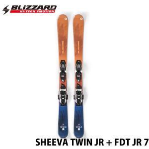 19-20 BLIZZARD ブリザード ジュニア スキーセット ツインチップ SHEEVA TWIN JR+FDT JR キッズ 子供用 モーグル パーク フリースタイル 送料無料|boomsports-ec