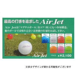 エスピージー エアージェット SPG Air Jet パークゴルフ ボール  パークボール 人気ボール 特価