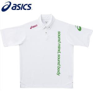 アシックス ボタンダウンシャツ asics XA6170 大人用 半袖 ポロシャツ ユニセックス 男女兼用 日本正規品|boomsports-ec