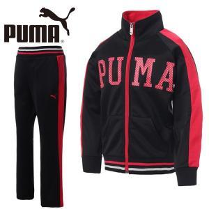 プーマ GL トレーニングジャケット パンツ PUMA 子供用 トレーニングウェア 女の子 ジャージ 上下セット 日本正規品|boomsports-ec