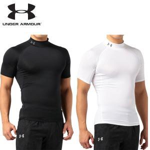 アンダーアーマー ヒートギア アーマーモック UNDER ARMOUR HG ARMOUR MOCK 大人用 アンダーシャツ メンズ ベースレイヤー 日本正規品|boomsports-ec