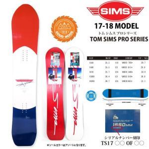 18 シムス スノーボード 板 SIMS TOM SIMS PRO トム シムス プロ フリーライド カービング パウダー USA限定モデル|boomsports-ec