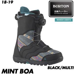 予約商品 18-19 バートン ミントボア ブーツ Burton MINT BOA BLACK/MULTI スノーボード スノボ レディース 女性用 2019 boomsports-ec