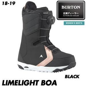 予約商品 18-19 バートン ライムライトボア ブーツ Burton LIMELIGHT BOA BLACK スノーボード スノボ レディース 女性用 2019 boomsports-ec