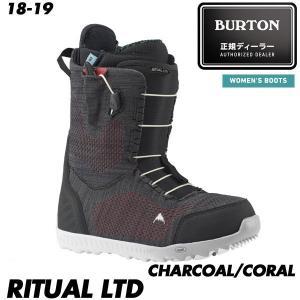 予約商品 18-19 バートン リチュアル リミテッド ブーツ Burton RITUAL LTD CHARCOAL/CORAL スノーボード スノボ レディース 女性用 2019 boomsports-ec