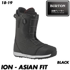 18-19 バートン スノーボードブーツ アイオン アジアンフィット Burton ION ASIAN FIT BLACK メンズ スノボ ブーツ 日本正規品