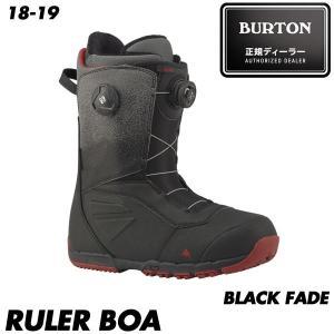 18-19 バートン スノーボードブーツ ルーラー ボア Burton RULER BOA BLACK FADE メンズ スノボ ブーツ 日本正規品