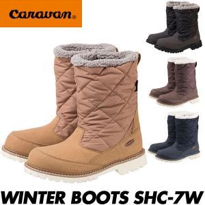 スノーキャラバン ウィンターブーツ CARAVAN WINTER BOOTS SHC-7W BLACK/BROWN/LIGHT BROWN/NAVY レディース スノーブーツ 長靴 防寒靴|boomsports-ec