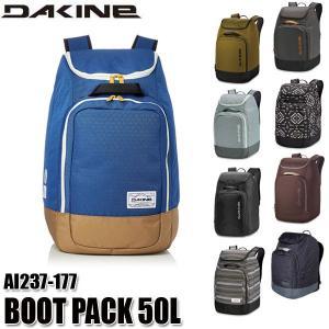 18-19 ダカイン ブーツパック ブーツケース DAKINE BOOT PACK AI237-177 50L スキー スノーボード スキー授業 ヘルメット収納 リュック 鞄|boomsports-ec