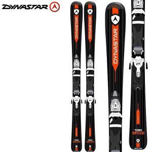 ディナスター チームスピード ジュニアスキーセット DYNASTAR TEAM SPEED +KID-X4 110cm/120cm/130cm キッズ 子供 ビンディング付 2点セット 2017