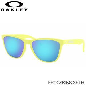 オークリー サングラス フロッグスキン アジアンフィット OAKLEY Frogskins 35TH OO9444F-0357 プリズム|boomsports-ec