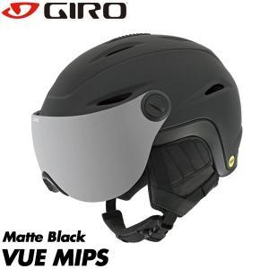 17-18 ジロ ビューミップス バイザー ヘルメット GIRO VUE MIPS スキー スノーボード プロテクター 日本正規品