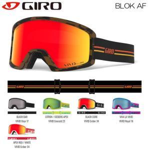19-20 ジロ ブロック アジアンフィット GIRO BLOCK AF スキーゴーグル スノーボードゴーグル ハイコントラストレンズ 送料無料 boomsports-ec