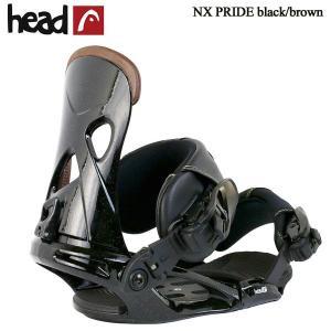 ヘッド エヌエックスプライド ビンディング HEAD NX PRIDE Black/Brown スノーボード レディース 女性用 2018|boomsports-ec
