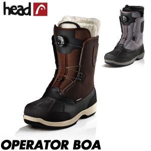 18-19 ヘッド オペレーター ボア スノーブーツ HEAD OPERATOR BOA BROWN/GREY メンズ 男性用 防寒ブーツ ウィンターブーツ 作道 除雪 スノーモービル boomsports-ec
