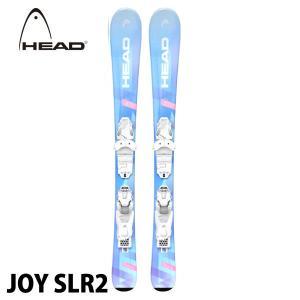19 ヘッド ジュニア スキー板 ビンディング付 HEAD Joy SLR 2 キッズ こども用 スキーセット 2点セット 金具 取り付け 調整 送料無料|boomsports-ec