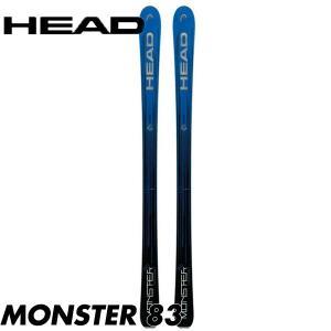 ヘッド モンスター  HEAD MONSTER 83 パウダースキー ファットスキー オールマウンテン フリーライド バックカントリー 17-18 2018|boomsports-ec