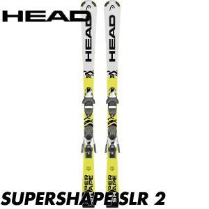 17-18 ヘッド スーパーシェイプ SLR2 HEAD SUPERSHAPE SLR 2+ Slr 7.5 ジュニア スキー ビンディング付 レーシング 送料無料