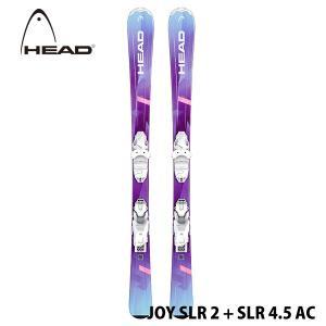 18-19 HEAD ヘッド ジュニアスキー板 JOY SLR 2 + SLR 4.5 AC 金具付き・取付料無料|boomsports-ec