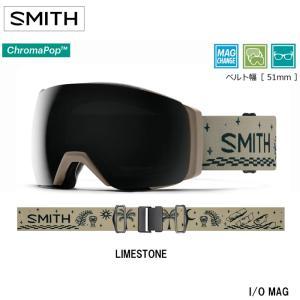 20 スミス アイ/オー マグ エックスエル アジアンフィット SMITH I/O MAG XL MYSTIC スキー スノーボード ゴーグル 日本正規品 boomsports-ec