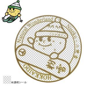 倶知安町 じゃが太くん ご当地キャラ ゆるキャラ マスコット ステッカー シール スキー スノボ|boomsports-ec