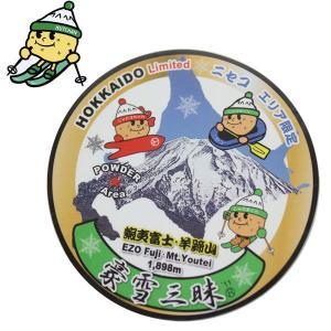 倶知安町 じゃが太くん ご当地キャラ ゆるキャラ マスコット ステッカー シール スキー スノボ ラフティング|boomsports-ec