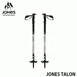 早期予約 20-21 ジョーンズ タロン スキーポール 伸縮ポール JONES TALON POLES 105-135cm バックカントリー ロック式 ポール 雪山 2021 日本正規品 boomsports-ec