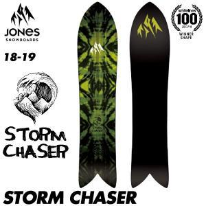 予約商品 18-19 ジョーンズ スノーボード ストームチェイサー 板 JONES SNOWBOARDS Storm Chaser メンズ 男性用 スノボ 2019|boomsports-ec